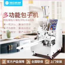 深圳全自动发面灌汤包子机多功能商用死皮包子机半发面十二褶包子机图片