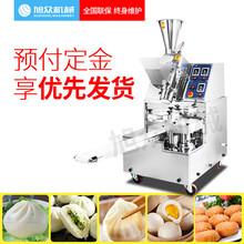 新款多功能水煎包机鲜肉灌汤生煎包子机器全自动包子生产线图片