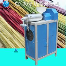 梅州全自动五谷杂粮米粉机多少钱一台旭众250kg/h米线米粉生产线厂家直供货源图片