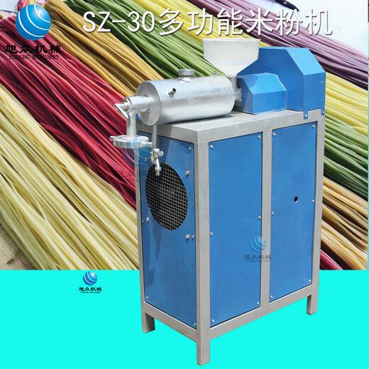 五谷杂粮米粉机水 (3)
