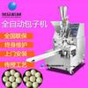 东莞食品厂用十二褶花纹包子机做玉兔卡通包子机多功能包包子机
