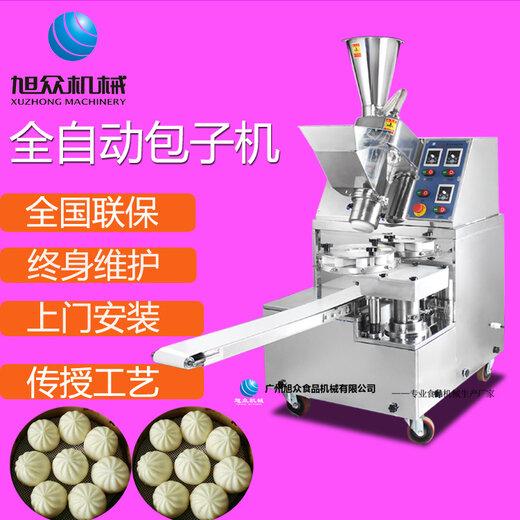 多功能包子机械设备 (1)(1)