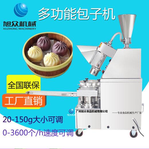 多功能包子机械设备 (2)(1)