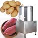 安顺饭店用土豆芋头脱皮机30kg薯仔脱皮机生产厂家直销