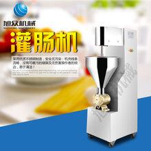 哈尔滨红肠灌肠机电动灌肠机多少钱一台灌肠机自制香肠的做法图片