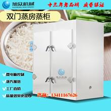 安徽食品厂用单双门蒸饭柜食品厂用全自动电脑版蒸房蒸柜图片