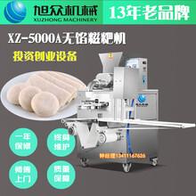 娄底白糖糍粑机特色食品无馅糯米糍粑机生产厂家销售艾粄机器图片