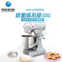 安阳面包店用多功能搅拌机旭众新款SZ-20立式三功能搅拌机厨师机图片