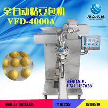 白城全自动黄米粘豆包机旭众多功能包馅粘豆包机器设备师傅上门图片