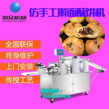 荆门全自动蛤蟆酥饼机蔓越莓小酥饼机旭众两道酥饼机器图片