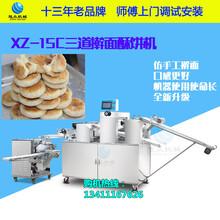 深圳烘焙酥饼机商用新款两段酥饼机压面千层绿豆酥饼机图片