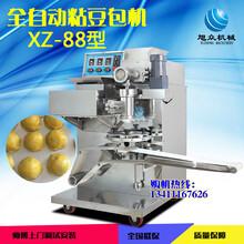 黑龙江全自动粘豆包机多功能黄米粘豆包机械设备利润高操作简单图片