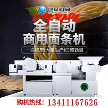 荆州商用挂面机全自动面条设备商用热干面机厂家直供货源图片