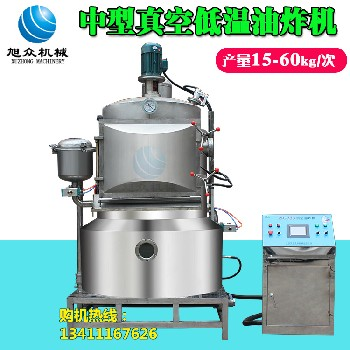 黑龙江农业加工设备土豆双室真空油炸机商用薯片低温真空油炸机工艺