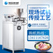 新款一步成型米粉机南京投资创业生产设备全自动米粉机赚钱的机器