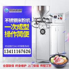 钦州商用全自动一步成型米粉机多功能米线米粉机械设备图片