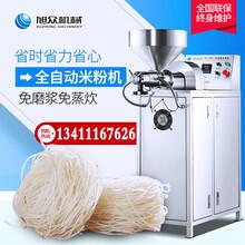 清远胡萝卜粉丝机一步成型米粉机自熟榨粉磨浆米粉机新款厂家直销图片