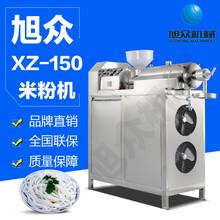 赣州新一代全自动米粉机五谷湿鲜米粉机大型磨浆米线机报价表图片