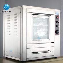 宜春小区商店用全自动无烟烤红薯机旭众多功能烤地瓜机可烤玉米图片