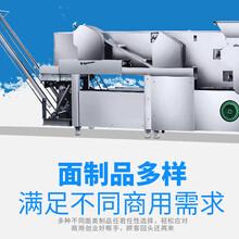 新余湿面面条机云吞皮湿面挂面压面面条机械设备做五谷杂粮面条机器图片
