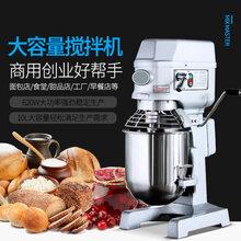九江食品加工機械設備新款攪拌機食品攪拌機械帶防護罩多功能立式攪拌機圖片