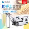 东莞饸烙面机新款厂家直供生鲜面条专用机多功能鸡蛋面机报价
