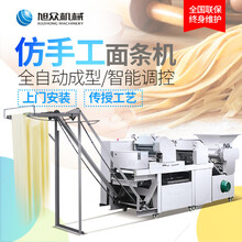 东莞饸烙面机新款厂家直供生鲜面条专用机多功能鸡蛋面机报价图片