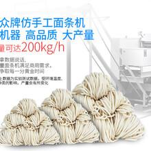 深圳全自动面条机价格小型店面用自动爬杆面条机热干面小面图片