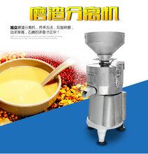 广州商用黄豆浆渣自动分离磨浆机小型磨浆机多少钱一台图片