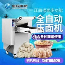 鞍山包子饅頭全自動壓面機不銹鋼輸送型揉壓面皮機電動壓面機圖片