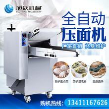 烟台商用全自动压面机操作简单方便自动揉压面团机多少钱图片