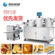 唐山全自动发面酥饼机商用新款红豆芝麻酥饼机器糖酥饼机图片