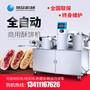 珠海老婆饼机全自动商用酥饼生产线效率高三道酥饼机师傅上门教您用图片