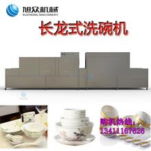 广州酒店用全自动长龙式洗碗机隧道式洗碗机更省电省水图片