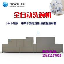 上海全自动餐具长龙式洗碗机商用新款隧道式洗碗机带烘干消毒图片