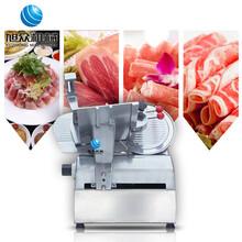 扬州商用新款全自动切肉机羊肉自动成卷的机器设备多少钱图片