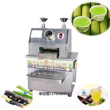 铜仁甘蔗榨汁机新款厂家直供立式电动榨汁机榨甘蔗汁生姜汁图片