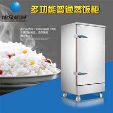 饭店用普通蒸饭柜受热均匀蒸包子馒头蒸包柜有不同的规格图片