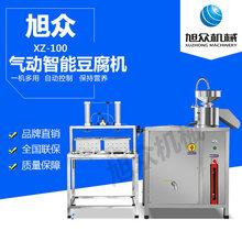 内江全自动水豆腐机油豆腐生产线气动压榨多功能做豆腐设备图片