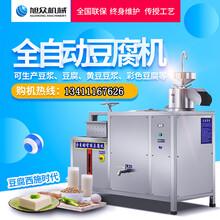 梅州全自动豆腐机气动手动压制白豆腐机磨煮压一体豆腐机图片