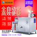鹤壁商用全自动压榨豆腐机磨浆煮浆压榨一体豆腐机多少钱