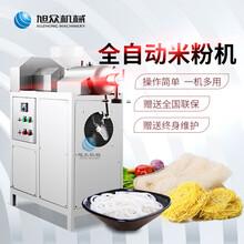 深圳一步成型米粉机多功能红薯粉米线机性能稳定做米粉机图片