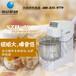 全自动和面机卧式广州全自动包子馒头和面机新款厂家直供