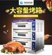 远红外线食品烘炉 (4)
