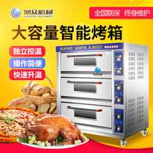 面包蛋挞烘烤箱广州旭众电烘炉2018新款食品烘焙烤箱图片