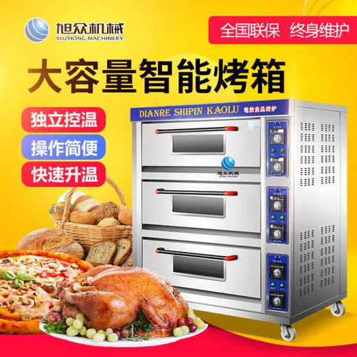 远红外线食品烘炉 (13)