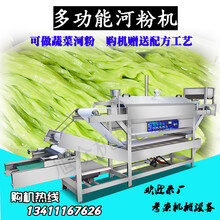 深圳多功能商用河粉机器设备旭众机器生产凉皮河粉80kg商用大型河粉机图片
