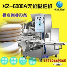 防城港全自动年糕机生产视频商用自动拍扁年糕机多少钱一台图片