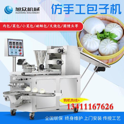 290IIA仿手工饺子机钟 (2)