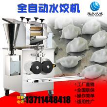台湾小吃店用速冻仿手工饺子机新款100mm锅贴水饺机多少钱一台图片